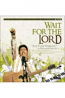 WAIT FOR THE LORD(PRAISE LEADER VOL. 3)